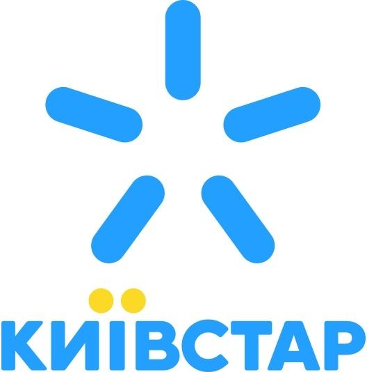 Kyivstar, Київстар